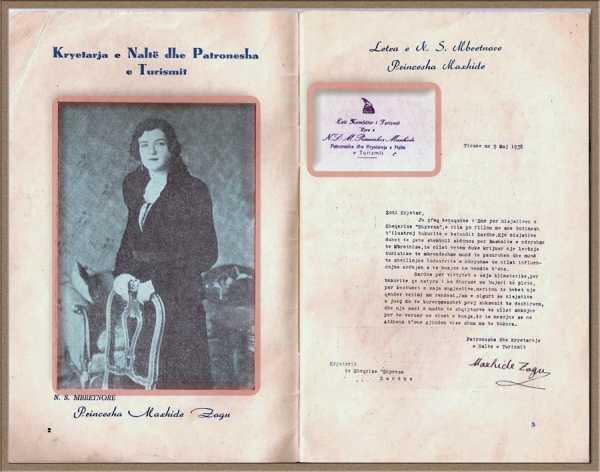 album_turistik_1938_2_20120318_1472936749.jpg